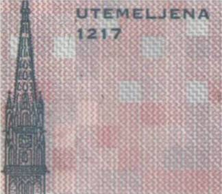 Kako raspoznati krivotvorinu novčanice od 1000 kuna  Image006