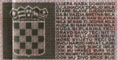 Kako raspoznati krivotvorinu novčanice od 1000 kuna  Image008