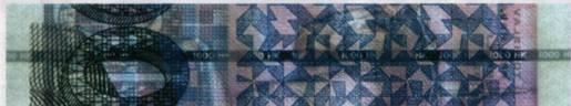 Kako raspoznati krivotvorinu novčanice od 1000 kuna  Image010